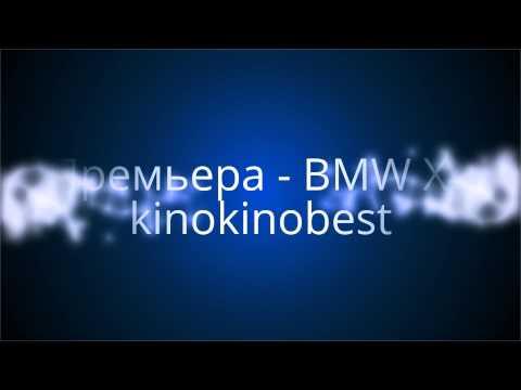 Новинки авто 2017 BMW X4 Премьера! Кроссовер 2017