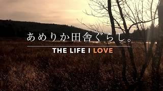 【癒し】⑤あめりか田舎ぐらし。アメリカ ニューハンプシャー州 〜買い物〜 The life i love. New Hampshire, U.S.A