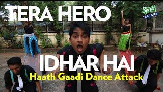 THELA GAADI SALSA | Tera Hero Idhar Hai | Sprite Till I Die2 | Sprite STEPS