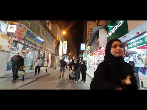 Manama Souq, Bahrain