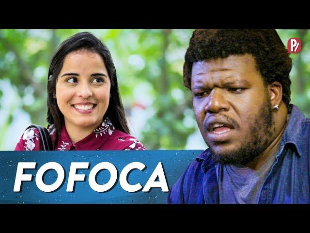 FOFOCA | PARAFERNALHA