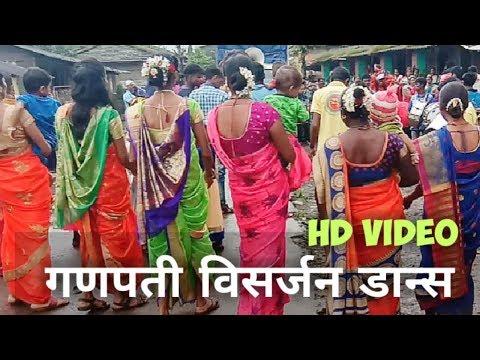 Ganpati Visarjan Dance Bharsatmet Village