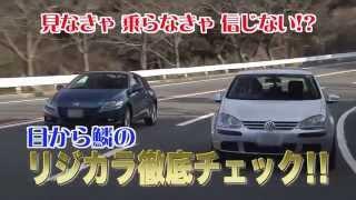 リジカラ オフィシャルビデオ vol.2 - Rigid Collar Official Video vol.2 thumbnail
