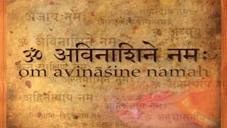 03om avinaashine namaha   salutations to the indestructible