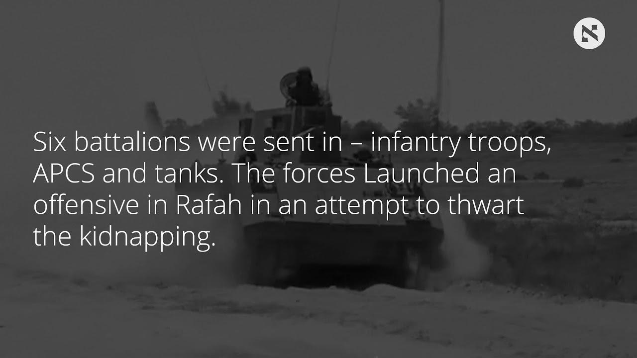 IDF closes probe into 2014 Gaza war's deadly 'Black Friday' - Israel