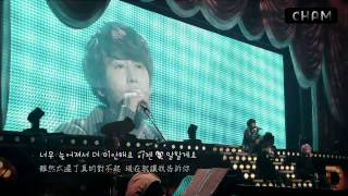 [FULL/HD] Loving You - SUPER JUNIOR K.R.Y. 韓中字幕