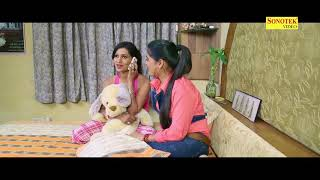Video Harayana actress nose pinch download MP3, 3GP, MP4, WEBM, AVI, FLV November 2018