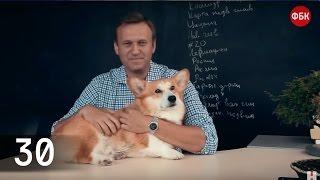 видеоканал Алексея Навального в 2016 году