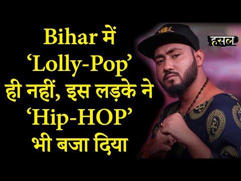 MTV Hustle में छाया बिहार का Shloka   5TRICKS ANTHEM   BIHARI RAP SONG   SHLOKA   MTV HUSTLE