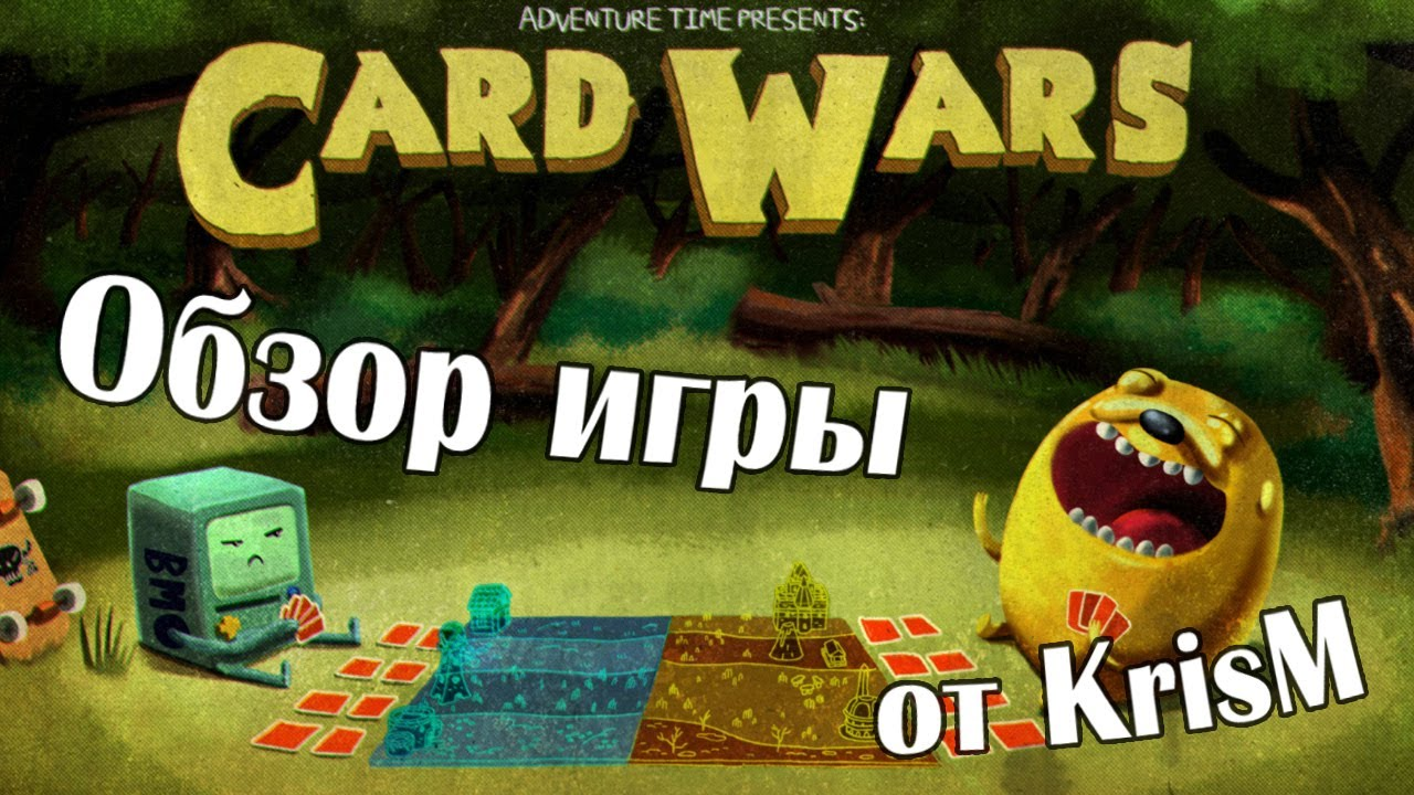 Игровые автоматы онлайн бесплатно русские