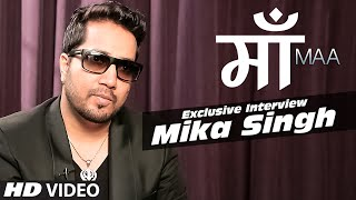 Mika Singh's Exclusive Interview |