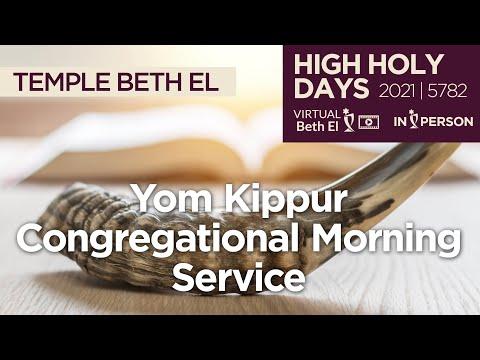 Yom Kippur Congregational Worship Services (High Holy Days 2021 | 5782)