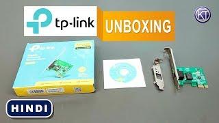 [HINDI] TP-LINK TG-3468 Gigabit PCI Express Network Adapter Unboxing | King Tutorials