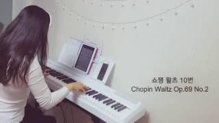 쇼팽 왈츠 메들리 10번, 7번, 6번 강아지 왈츠 Chopin Waltz medley 10, 7, 6 Petit Chien op.69 op.64 no.2 op.64 no.1