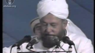 Inaugural Address, Jalsa Salana 27 July 1990.