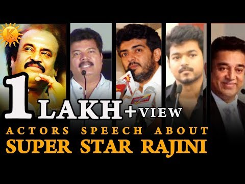 14 DEC RAJINI happy birthday 2018|Rajini fans must watch | actors speech |by karthick suriyan