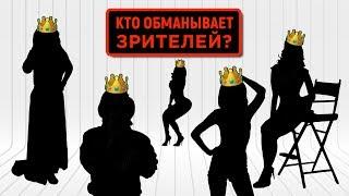 КОРОЛИ ФАНЕРЫ