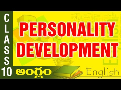 personality-development,-attitude-is-altitude-|-10th-class-english-|-digital-teacher