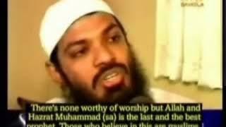 Khataman Nabiyyeen (sm)- Bangla