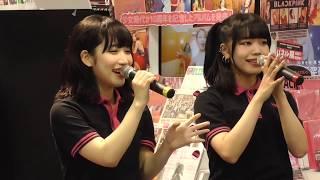 20170906 HMVプレゼンツ ライブプロマンスリーLIVE 北海道ご当地アイド...