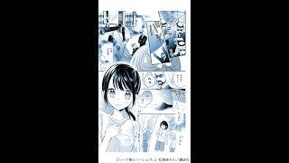 明治緋色綺譚(4)