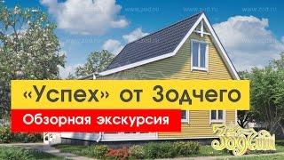 зодчий - дом по проекту