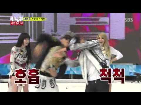 [RM 195] Kim Jong Kook, Gary, and 2ne1 - Dance