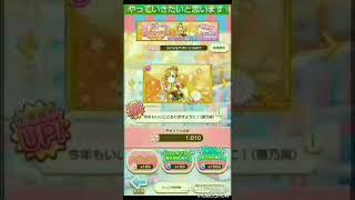 プチぐる!ラブライブ!ピックアップガチャ(お正月編)10連結果!!