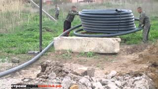 Прокладка городского водоснабжения в Городе Счастья(, 2014-05-08T11:50:30.000Z)