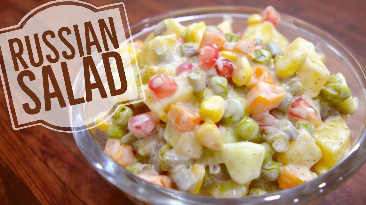 Russian Salad Recipe - Vegetarian Russian Salad Recipe in ...
