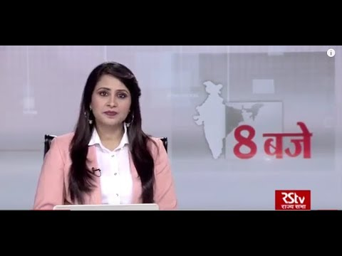 Hindi News Bulletin   हिंदी समाचार बुलेटिन – June 14, 2019 (8 pm)