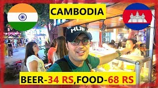 CHEAPEST place to PARTY in Cambodia || Pub Street and Night market