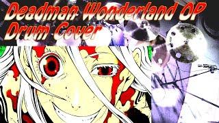 Deadman Wonderland デッドマン・ワンダーランド OP - One Reason - (Full) [+AMV] 【Drum Cover】*sheet music mp3