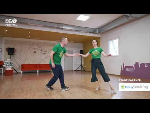STAY HOME FESTIVAL: Dance Class със Swingin Monkeys