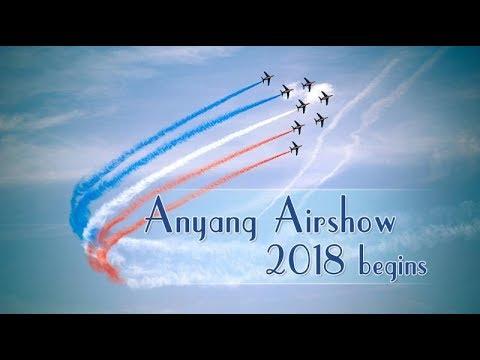 Live: Anyang Airshow 2018 begins 2018安阳航展