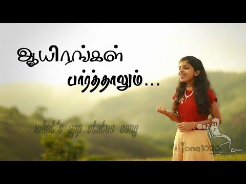 Aayirangal parthalum Kodi /Tamil Christian status/Levi/John jebaraj...