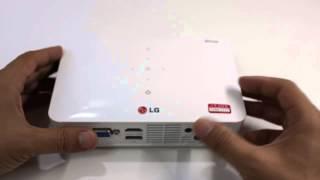 LG 미니빔 TV PW700