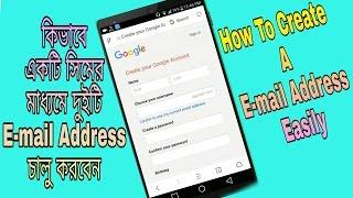 كيفية إنشاء حساب بريد إلكتروني (البنغالية) قبل البنغالية Tech HD