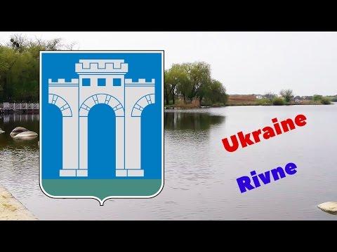 Объявления Гей Ровно - Регионы