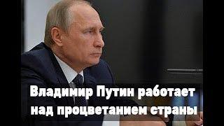 ПУТИН сделал сильное заявление! Новости политики