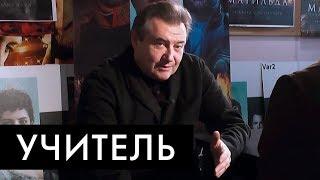 Интервью Алексея Учителя: выход «Матильды» в прокат