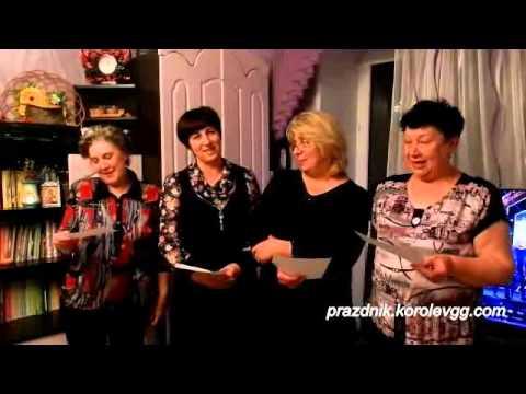 Домашнее видео русской молодежи или на день рождения — pic 15