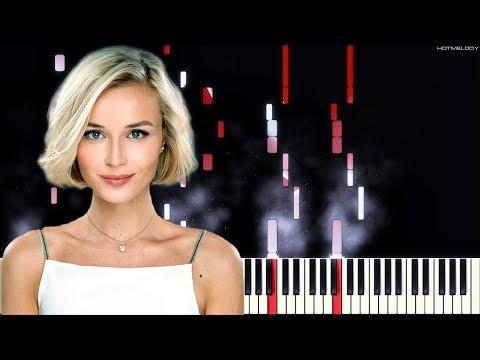 Полина Гагарина - Смотри | Как играть на пианино | Караоке