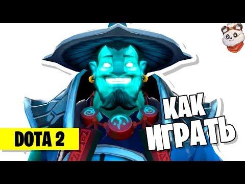 видео: dota 2 — Как играть за storm spirit