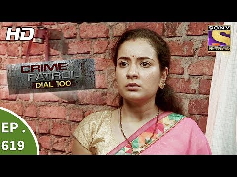 Crime Patrol Dial 100 - क्राइम पेट्रोल - Ep 619 -  Blind Faith Part 2 - 28th September, 2017