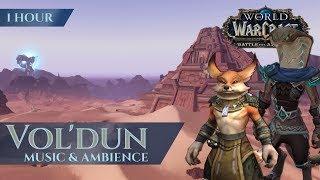 Vol'Dun - Music & Ambience (1 hour, 4K, World of Warcraft Battle for Azeroth aka BfA)