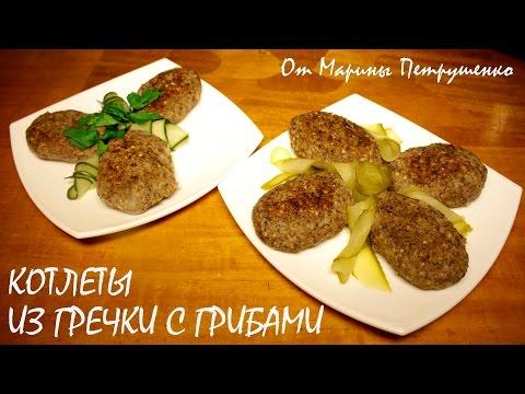 котлеты из гречки, рецепт приготовления