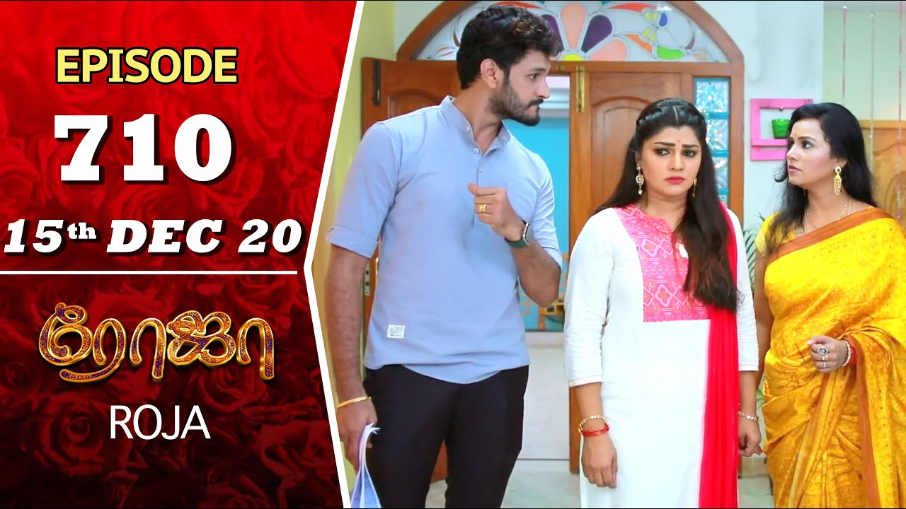 Download ROJA Serial | Episode 710 | 15th Dec 2020 | Priyanka | SibbuSuryan | SunTV Serial |Saregama TVShows