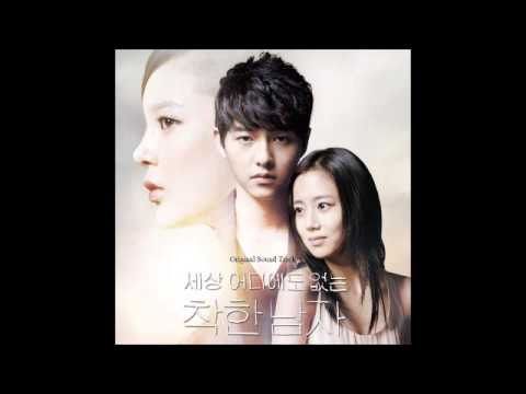 Jo Eun (조은) - 좋은 사람입니다 No One Is Better Than You (Nice Guy OST)