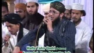 Hafiz Tahir Qadri - Aaqa Ki Aamad Ke Charche Hai.mp4